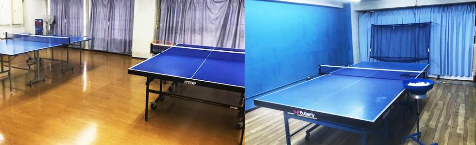 卓球教室 東京テーブルテニスクラブ