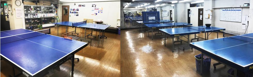 卓球場 東京テーブルテニスクラブ